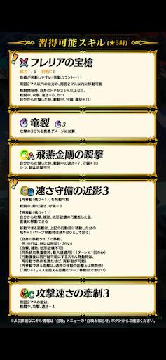 f:id:Ad_sakutaro:20210417121022p:image