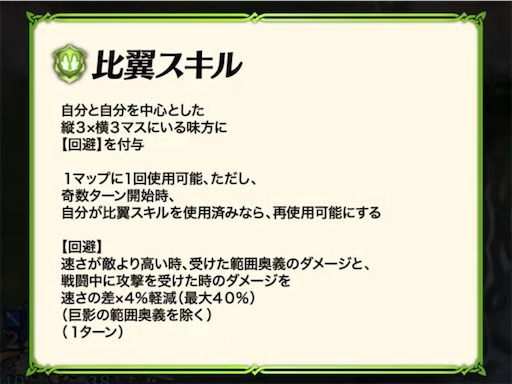 f:id:Ad_sakutaro:20210417121037j:image