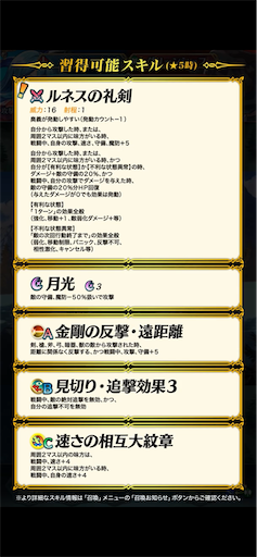 f:id:Ad_sakutaro:20210417121049p:image