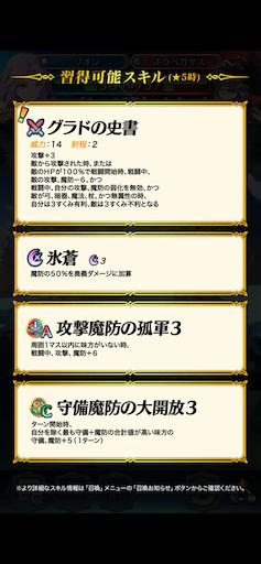 f:id:Ad_sakutaro:20210417121052p:image