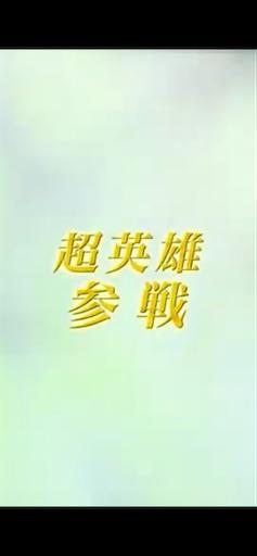 f:id:Ad_sakutaro:20210417121056p:image