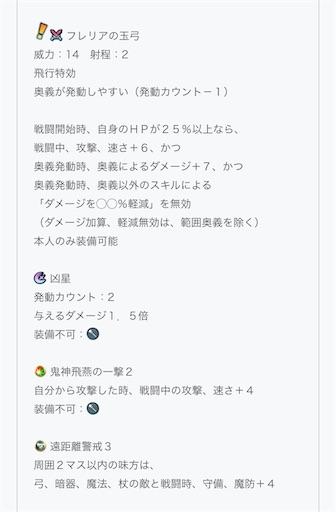 f:id:Ad_sakutaro:20210417221816j:image