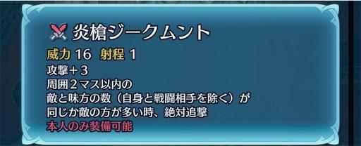 f:id:Ad_sakutaro:20210417224644j:image