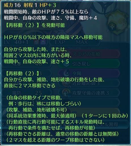 f:id:Ad_sakutaro:20210424153005j:image