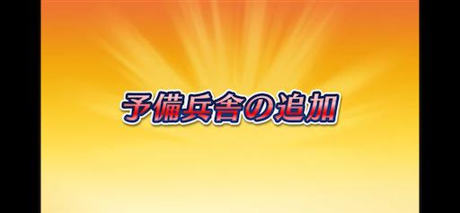 f:id:Ad_sakutaro:20210426122556p:image
