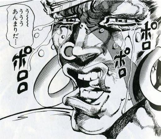 f:id:Ad_sakutaro:20210501164021j:image