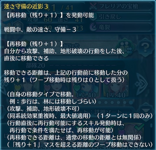 f:id:Ad_sakutaro:20210502105909j:image