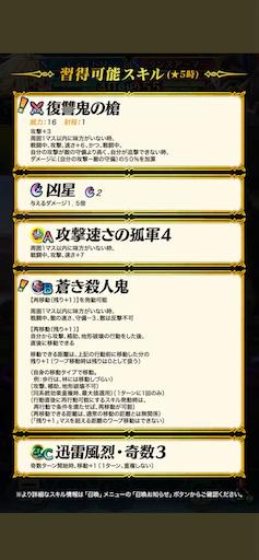 f:id:Ad_sakutaro:20210505120538p:image