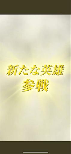 f:id:Ad_sakutaro:20210505120549p:image
