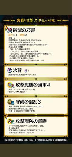 f:id:Ad_sakutaro:20210505120559p:image