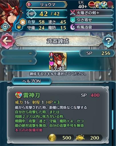 f:id:Ad_sakutaro:20210506190333j:image