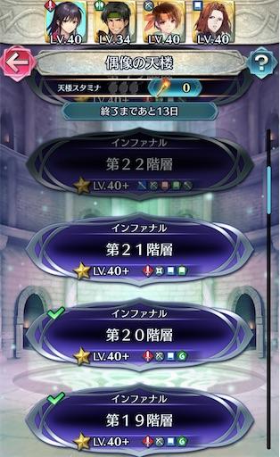 f:id:Ad_sakutaro:20210514182840j:image