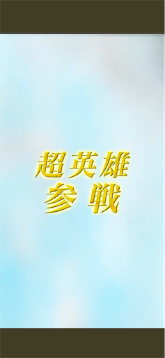 f:id:Ad_sakutaro:20210518120504p:image