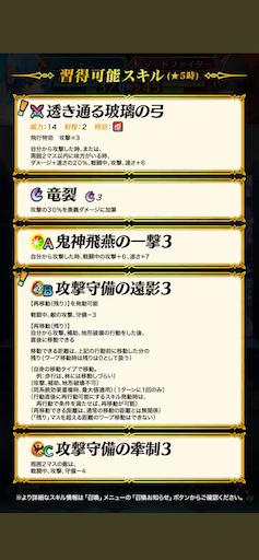 f:id:Ad_sakutaro:20210518120512p:image