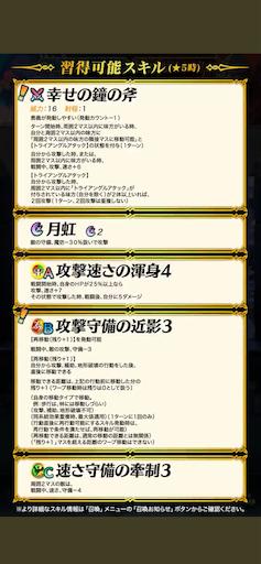 f:id:Ad_sakutaro:20210518120516p:image