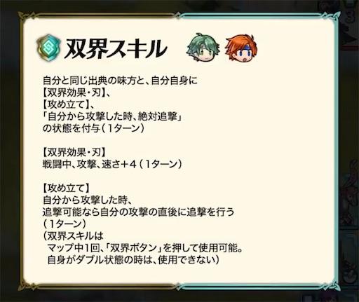f:id:Ad_sakutaro:20210518120523j:image