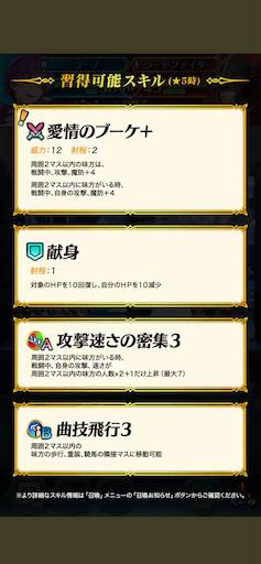 f:id:Ad_sakutaro:20210518120531p:image
