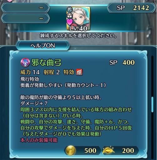 f:id:Ad_sakutaro:20210518123546j:image