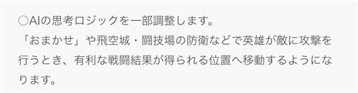 f:id:Ad_sakutaro:20210602204649j:image