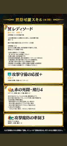 f:id:Ad_sakutaro:20210606120503p:image