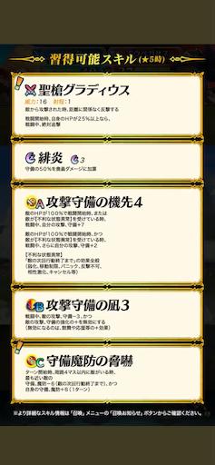 f:id:Ad_sakutaro:20210606120507p:image