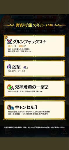 f:id:Ad_sakutaro:20210606120511p:image
