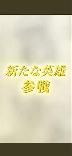 f:id:Ad_sakutaro:20210606120518p:image