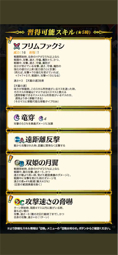 f:id:Ad_sakutaro:20210606120535p:image