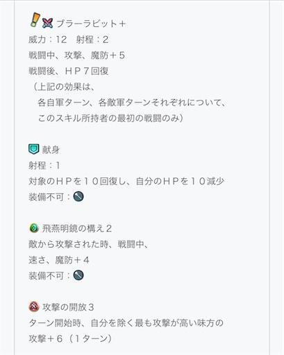 f:id:Ad_sakutaro:20210606162946j:image
