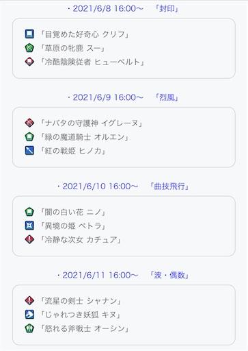 f:id:Ad_sakutaro:20210606162951j:image