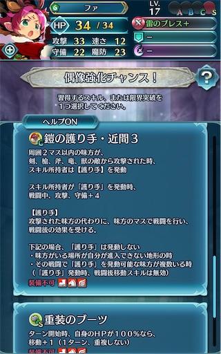 f:id:Ad_sakutaro:20210616183016j:image