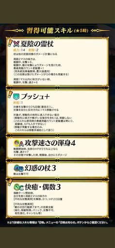 f:id:Ad_sakutaro:20210619120416p:image