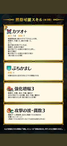 f:id:Ad_sakutaro:20210619120419p:image