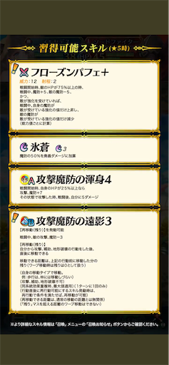 f:id:Ad_sakutaro:20210619120431p:image