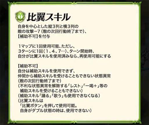 f:id:Ad_sakutaro:20210619120438j:image