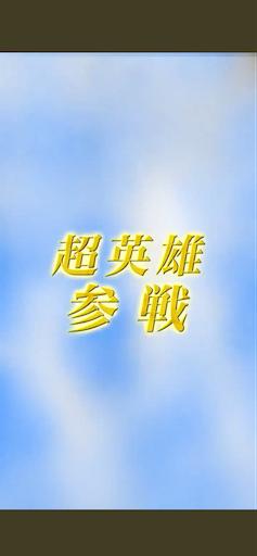 f:id:Ad_sakutaro:20210619120444p:image