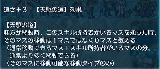 f:id:Ad_sakutaro:20210628183319j:image