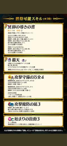f:id:Ad_sakutaro:20210629120619p:image
