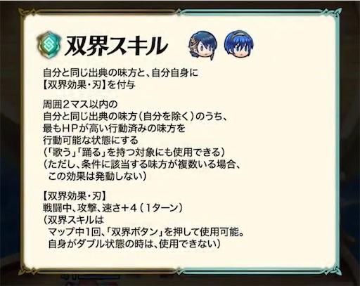 f:id:Ad_sakutaro:20210705094512j:image