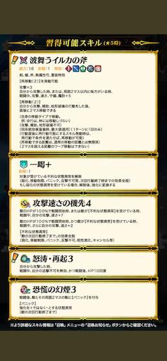 f:id:Ad_sakutaro:20210705094516p:image
