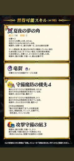 f:id:Ad_sakutaro:20210705094530p:image