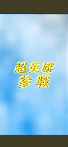 f:id:Ad_sakutaro:20210705094546p:image