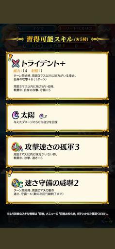 f:id:Ad_sakutaro:20210705094552p:image