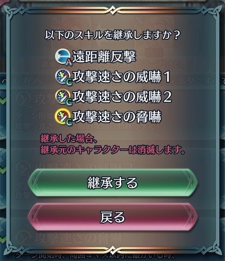 f:id:Ad_sakutaro:20210708182419j:image