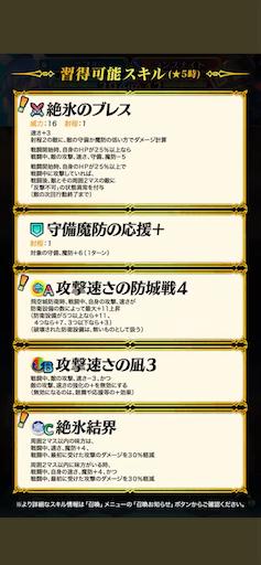 f:id:Ad_sakutaro:20210718120511p:image