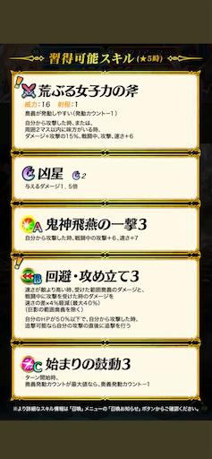 f:id:Ad_sakutaro:20210718120541p:image