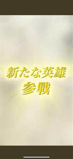 f:id:Ad_sakutaro:20210718120544p:image