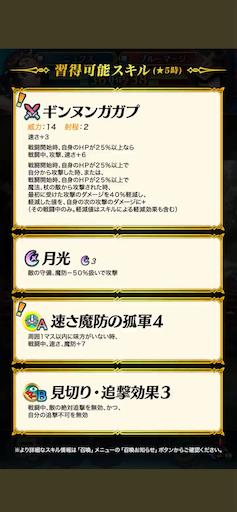 f:id:Ad_sakutaro:20210718120547p:image