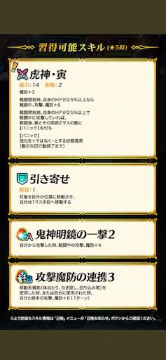 f:id:Ad_sakutaro:20210718120558p:image