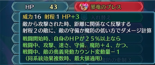 f:id:Ad_sakutaro:20210723180005j:image
